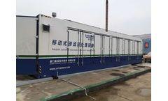 Jiarong case study-Dandong Landfill Leachate Treatment project