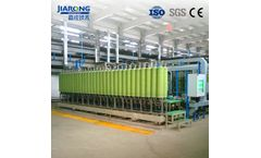 Yangmei Pingding Coal Chemical Wastewater Zero Liquid Discharge Project