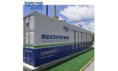 Hainan Landfill Leachate Treatment Project