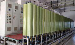 Guangdong Yangxi Power Plant Desulfurization Wastewater Treatment Project