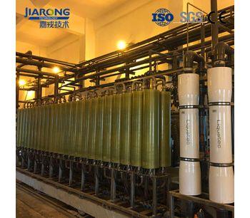 Spiral-Tube Reverse Osmosis Membrane Leachate Treatment Equipment-2