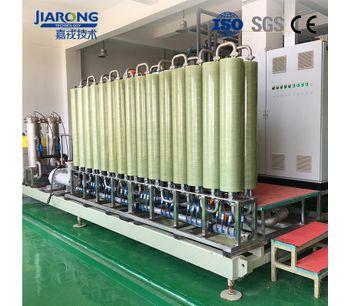 Spiral-Tube Reverse Osmosis Membrane Leachate Treatment Equipment-4