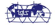 Integrated Geo Instruments & Services (P) Ltd.