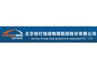 Orangelamp - Groundwater Resource Investigation Services