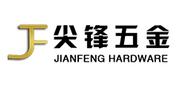 Yuyao Jianfeng Hardware Co., Ltd.