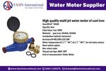 EFC Flow Meter - Model EFC4 - Single Jet Water Meter Supplier & Multi Jet Water Meter Supplier
