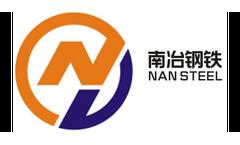 Nansteel - Casing Pipe
