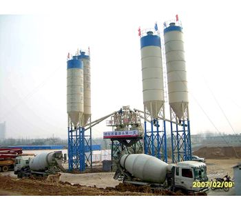 Things To Look For Within A Concrete Batching Plant