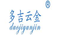 Anping Haochang Wire Mesh Manufacture Co.,Ltd