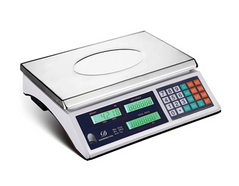 Best price of weighing scales in Kampala