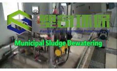 Municipal Sludge Dewatering Project - Video