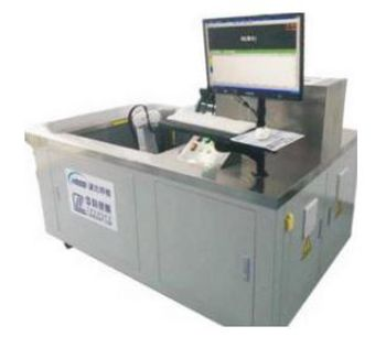 Zhongke - Model Type C - Small -Scan Automatic Detection Equipment