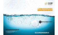 No. 1 supplier for MBBR media in China since 2002