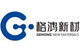 Hangzhou Gehong New Materials Technology Co., Ltd.