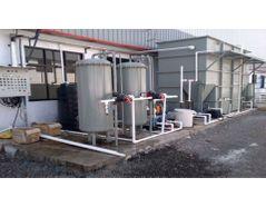 Sewage Treatment Plant MBBR MBR SBR DAFF RBC