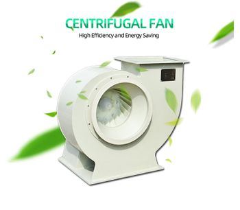 PP anti-corrosion fan product introduction