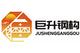 Hebei Jusheng Construction Engineering Co., Ltd.