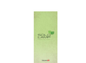TrojanUV - Signa - Chlorine Disinfection – Technology Brochure