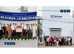 Flottweg China Celebrates 20 Years