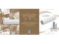MicroVantage - Ultra Premium Filter Series - Brochure