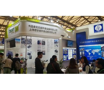 Successful presentation of Tecam Group environmental technology at IE Expo Shanghai 2019