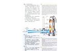 JP submersible jet aerator-1