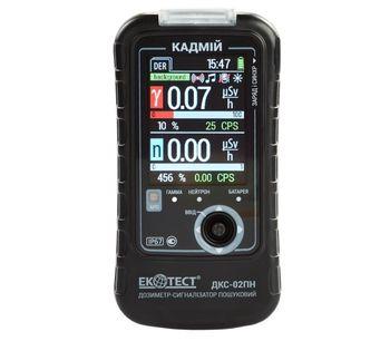Ecotest CADMIUM - Model DKS-02PN - Search Alarm Dosimete