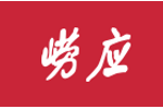 Qingdao Yingying Environmental Technology Co., Ltd.