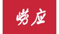 Qingdao Yingying Environmental Technology Co., Ltd.