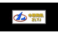 Hunan Zhonglian Ceramic Machinery Co.,Ltd