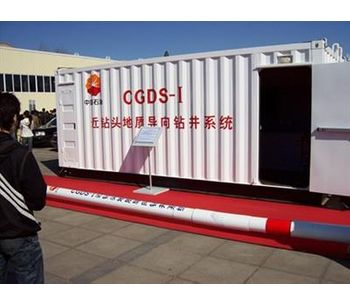 Model CGDS - Near-Bit Geosteering Drilling System