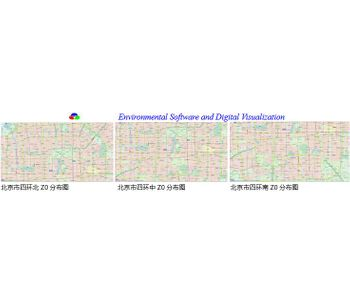 Full Simulation Software for Vehicle Exhaust Emission in The Main Urban Area of Beijing City-2
