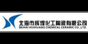 Beihai Huihuang Chemical Ceramics Co., Ltd. (BHHT)