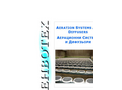 Envotech - Aeration Systems and Disc Diffuser - Brochure