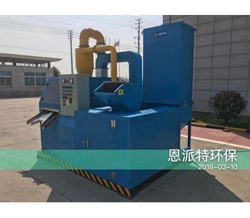 Copper Wire Granulator-3