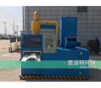 Copper Wire Granulator-2
