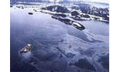 Oil Spill Gulf of Mexico 2010: Granite Environmental, Inc.  has 500 feet American Fire Boom available,  in stock and ready to ship