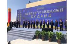 Fifth biogas plant from EnviTec Biogas starts operations in China