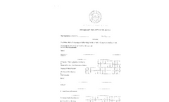 Water Supply Agreement Form Brochure