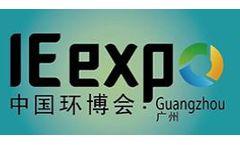IE Expo Guangzhou 2021