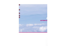 Model APS-500 - Air Purification System Brochure