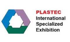 3rd International Plasteс Exhibition 2020