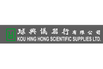 Kou Hing Hong Scientific Supplies Ltd.