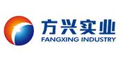Anhui Fangxing Industrial Co., Ltd.