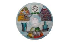 Version AKWin - Packaged software