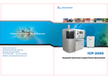 Skyray - Model ICP2000 - Inductively Coupled Plasma Spectrometer Brochure