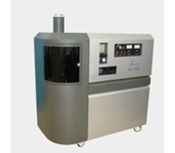 Skyray - Model ICP2000 - Inductively Coupled Plasma Spectrometer
