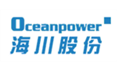 Oceanpower Headquarters Signed to settle in Pingshan District