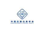 China Association for Science and Technology Intelligent
