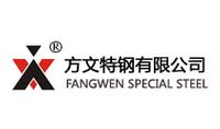 Zhejiang Fangwen Special Steel Co., Ltd.